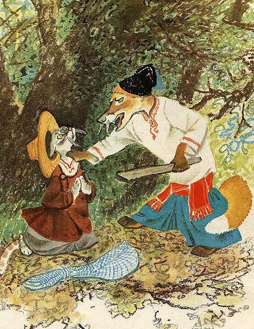 Как кот ходил с лисом сапоги покупать - украинская народная сказка