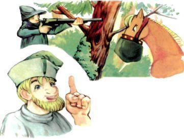 Как пастух перехитрил царевну - украинская народная сказка