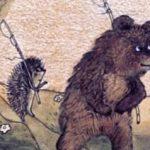 Как поймать облако - Козлов С.Г. Как Ежик и Медвежонок рыбу ловили.