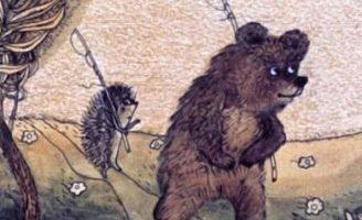 Как поймать облако — Козлов С.Г. Как Ежик и Медвежонок рыбу ловили. 5 (4)