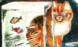 Кот и рыбки — Чарушин Е.И. Рассказ про рыбок в детском саду.