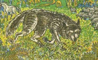 Лёгкий хлеб — белорусская народная сказка. Сказка про волка. 0 (0)