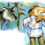 Музыка-чародейник - белорусская народная сказка. Сказка про музыканта.