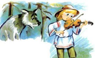 Музыка-чародейник — белорусская народная сказка. Сказка про музыканта.