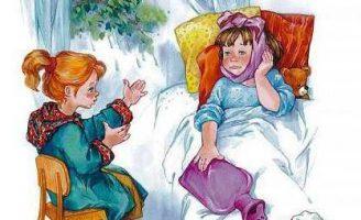 Навестила — Осеева В.А. Рассказ как девочка навестила больную подругу.