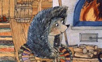 Поросенок в колючей шубке — Козлов С.Г. Сказка про ежика и снежинку. 5 (1)