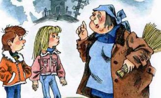 Привидение из Простоквашино — Успенский Э.Н. Сказка про дядю Федора.