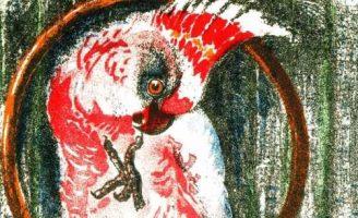 Приятель — Чарушин Е.И. Рассказ про то, как попугай ввел в заблуждение.