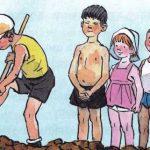 Про репку - Носов Н.Н. Рассказ как мальчик решил сам вырастить репку.