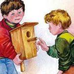 Просто так - Осеева В.А. Рассказ про двух друзей и про подарки.