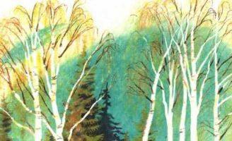 Разговор деревьев — Пришвин М.М. Рассказ про ароматы разных деревьев.