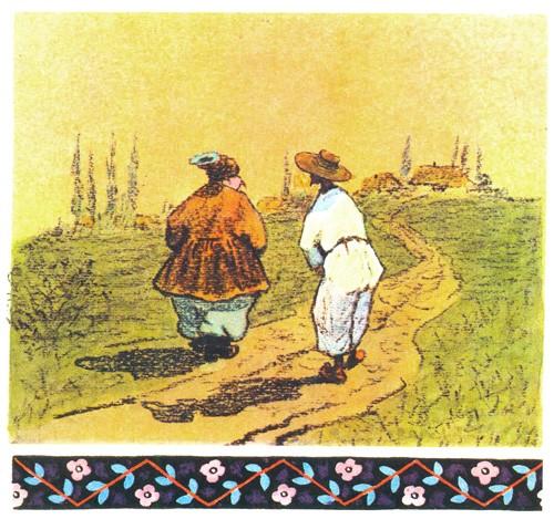 Разумница - украинская народная сказка