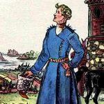 Синяя свита навыворот шита - белорусская народная сказка.