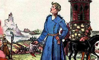 Синяя свита навыворот шита — белорусская народная сказка. 5 (1)