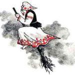 Сказка - быль, да и песня - правда - белорусская народная сказка.