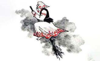 Сказка — быль, да и песня — правда — белорусская народная сказка. 0 (0)