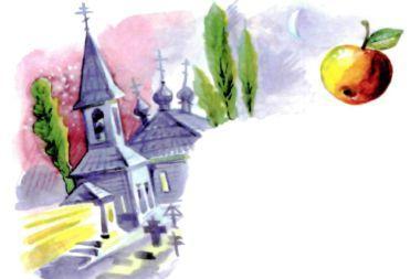 Слуга и царская дочь - украинская народная сказка