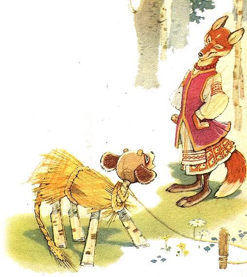 Соломенный бычок - украинская народная сказка