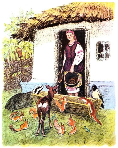 Старикова дочка и старухина дочка - украинская народная сказка