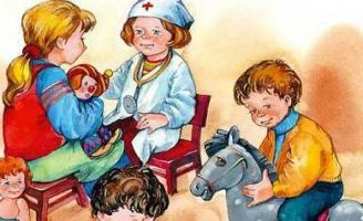 Сторож — Осеева В.А. Рассказ про одного жадного мальчика. 5 (2)