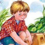 Строитель - Осеева В.А. Рассказ про упорного и трудолюбивого мальчика.