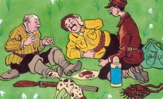 Три охотника — Носов Н.Н. Рассказ про встречи охотников с медведем.