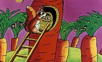 В сладком морковном лесу — Козлов С.Г. Сказка про мечты лесных зверей. 5 (1)