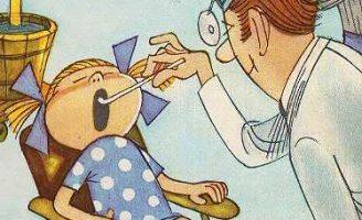 Вера и Анфиса в поликлинике — Успенский Э.Н. Сказка про Веру и Анфису. 5 (1)
