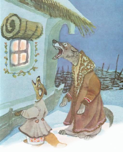 Волчья песня - украинская народная сказка