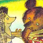 Волшебная травка зверобой - Козлов С.Г. Сказка про Ежика и Медвежонка.