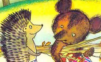 Волшебная травка зверобой — Козлов С.Г. Сказка про Ежика и Медвежонка. 0 (0)