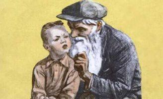 Волшебное слово — Осеева В.А. Рассказ про мальчика. 5 (1)