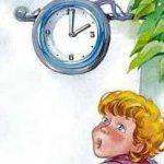 Время - Осеева В.А. Рассказ про двух друзей, рассуждающих про время.