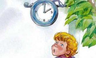 Время — Осеева В.А. Рассказ про двух друзей, рассуждающих про время. 4.6 (5)