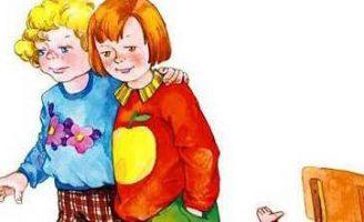 Все вместе — Осеева В.А. Рассказ про двух девочек-первоклассниц 5 (11)
