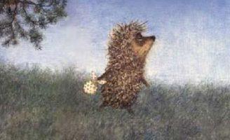 Ёжик в тумане — Козлов С.Г. Сказка про то, как Ежик гулял в тумане.