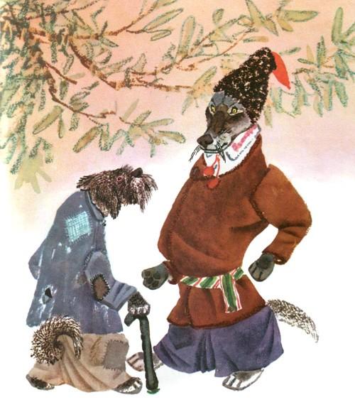 Жил был пес - украинская народная сказка