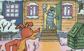Зима в Простоквашино — Успенский Э.Н. Сказка про дядю Федора и друзей.
