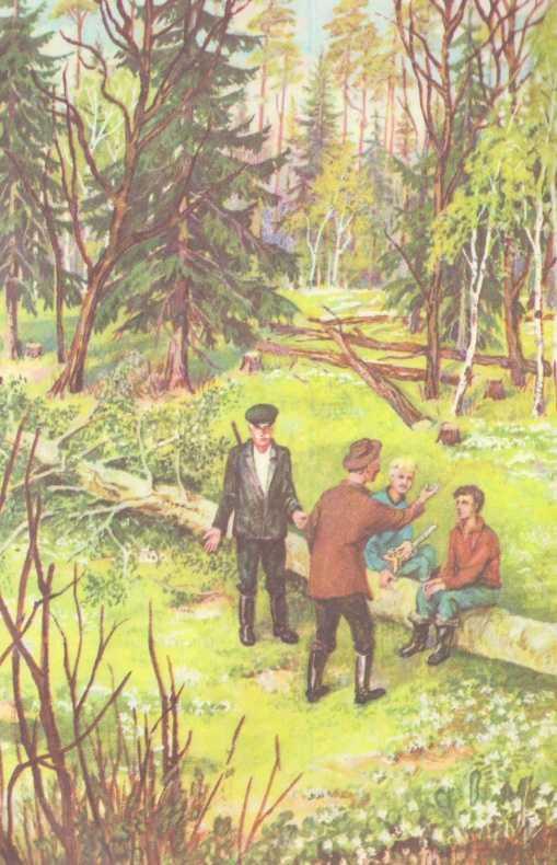Лесной доктор - Пришвин М.М.