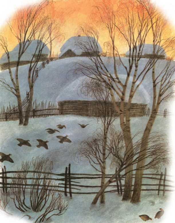 Птицы под снегом - Пришвин М.М.