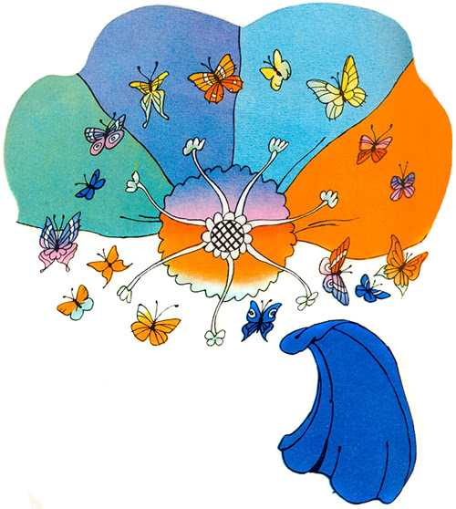 Цветик семицветик - Катаев В.П.