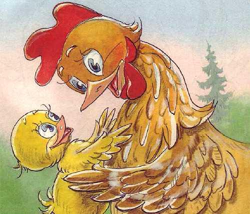 Как цыпленок голос искал -  Карганова Е.Г.