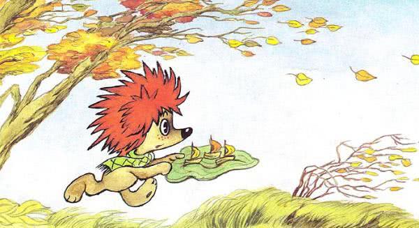 Осенние корабли - Козлов С.Г.