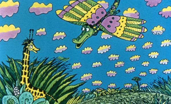 Зеленая птица - Козлов С.Г.