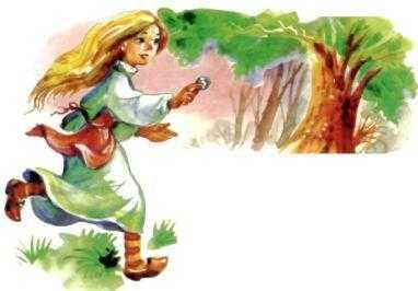 Белый голубок - немецкая народная сказка