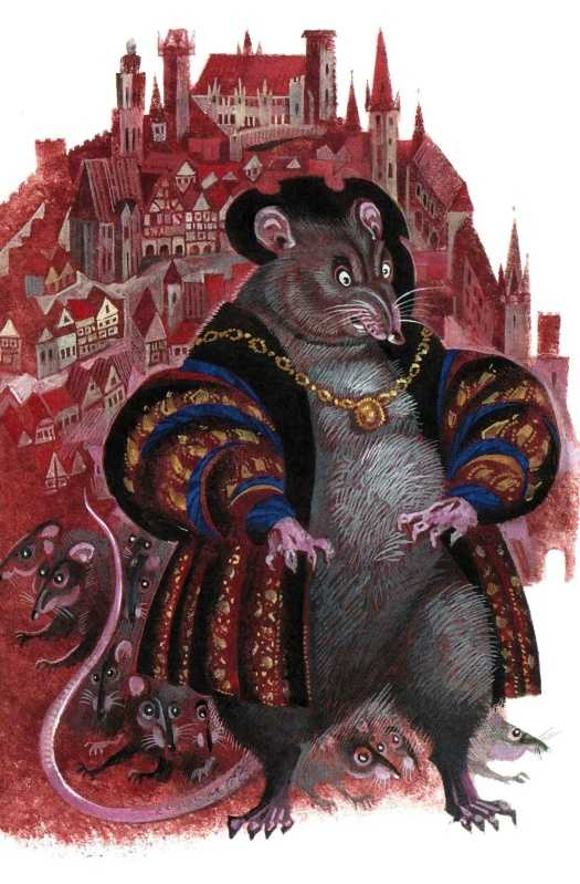 Гамельнский крысолов - немецкая народная сказка