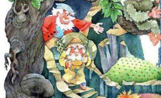 Гном Хёрбе-1: Хербе Большая Шляпа — Пройслер О. Сказка про гнома.