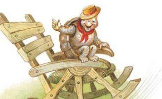 Как Братец Черепаха всех удивил — Харрис Д.Ч. Сказка про Черепаху.