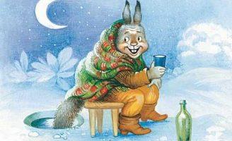 Как Братец Кролик лишился хвоста — Харрис Д.Ч. Сказка про хвост.
