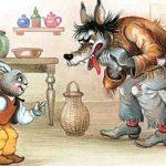 Как Братец Волк попал в беду - Харрис Д.Ч. Сказка про Кролика и Волка.